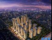 華潤國際社區-外觀圖
