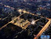 首創光和城-外觀圖