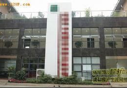 锦江区-火炬动力港