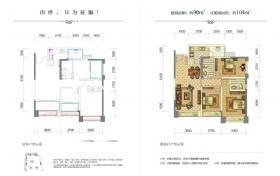 中铁骑士府邸-户型图